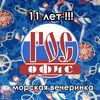Москвич-Пати