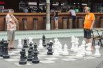 Стратегическое мышление